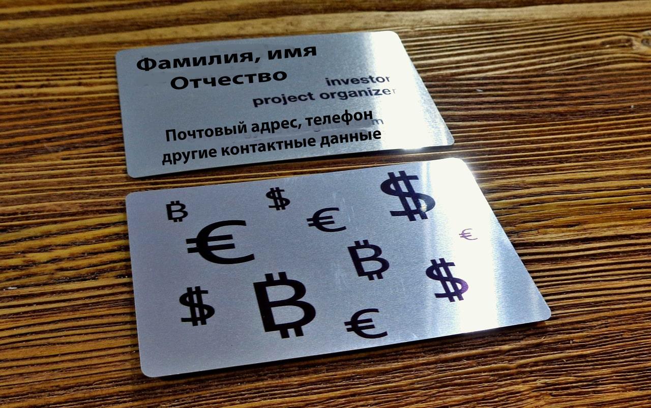 Visitenkartenherstellung Eine Exklusive Lösung Teranews Net